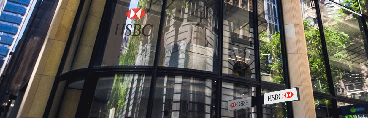 A HSBC branch front door; image used for HSBC Australia Branch listing.